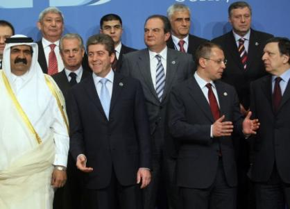 Energysummit2009.bg- Природен газ за Европа: сигурност и партньорство- София, 24-25 април 2009